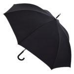 2065 – Curve Umbrella