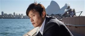 A Single Rider - Korean Film Festival 2017