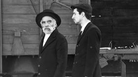 1945 - Jewish International Film Festival 2017
