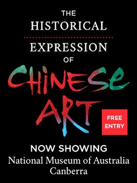 Expression of Chinese Art: Calliagraphy