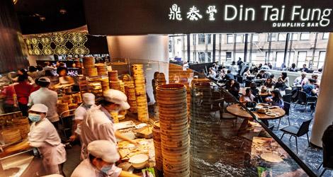 Din Tai Fung - World Square