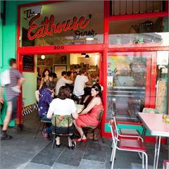 Eathouse Diner