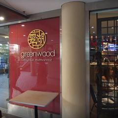Greenwood Chinese Restaurant
