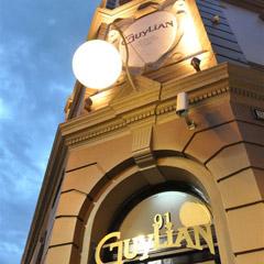 Guylian Cafe - Circular Quay