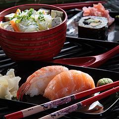 Kujin Japanese Cuisine