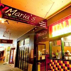 Chocolate Restaurant South West Sydney
