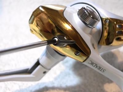 Shimano Stradic 2500Fh - SHIMANO - Fishraider