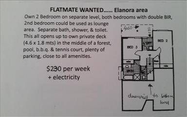 Share house Elanora, Gold Coast and SE Queensland $230pw, Shared 2 bedroom townhouse