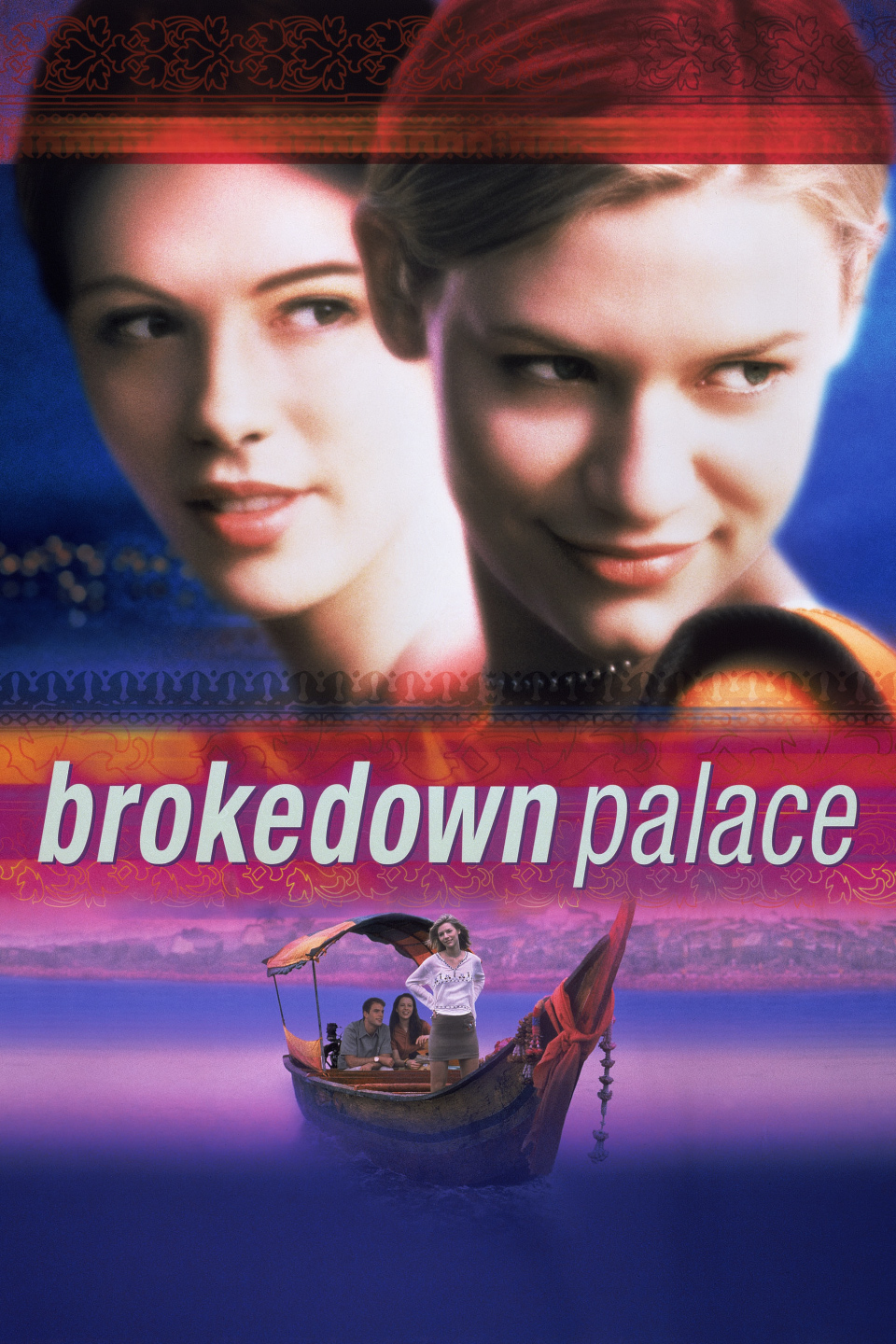 brokedown palace stream