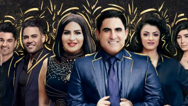 Shahs of Sunset Returns This August with a Wedding, Drama, and Lots of Crazy Antics, Naturally