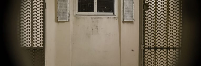 The Psychological Effects of Solitary Confinement