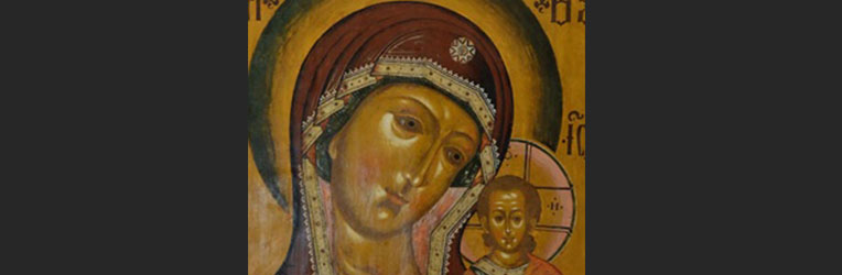 Bejeweled Holy Icon Discovered