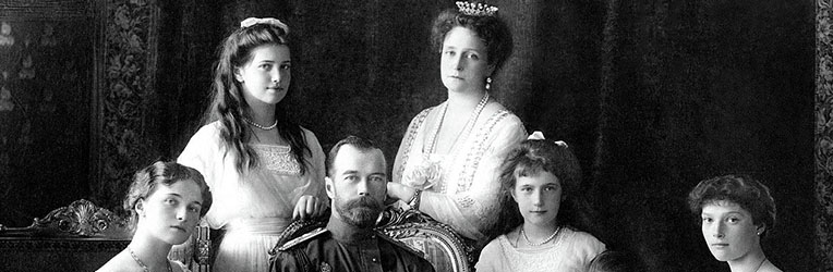 The End of the Romanovs – Tsar Nicholas II Murdered