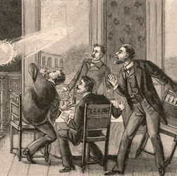 First Recorded Observation of Rare Ball Lightning