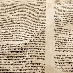 Hebrew Language to Be Revived