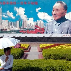 Chinese Leader Deng Xiaoping Restored to Power