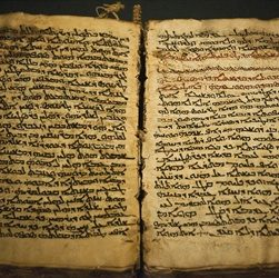 Codex Sinaiticus Discovered
