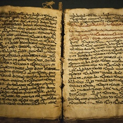 Saint Catherine University >> Codex Sinaiticus Discovered   History Channel on Foxtel