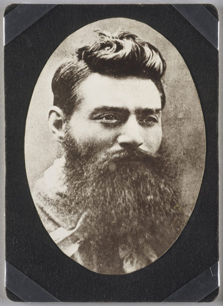 Ned Kelly Day Before Hanged