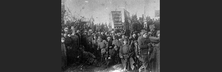 The 100th Anniversary of the January Uprising
