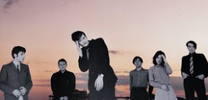 PULP to play shows nationally