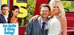 Miranda Lambert's wedding dress