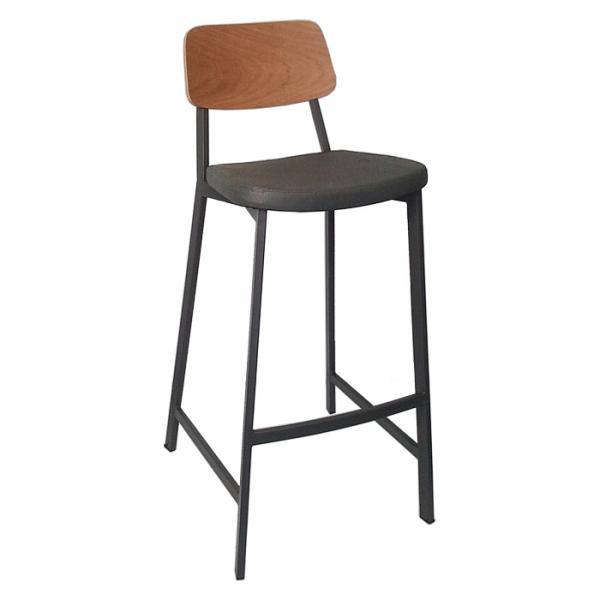 Esprit Bar Stool