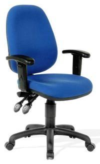 Icon High Back Chair