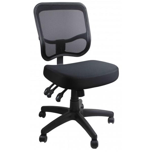 Mesh Ergonomic chair