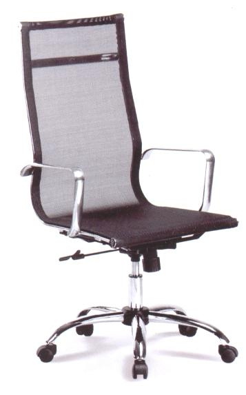 Mesh Highback Executive Chair