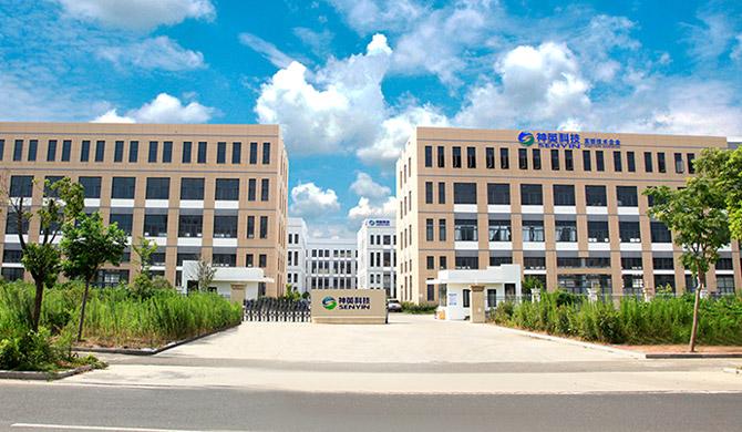 Zhejiang Senyin Technology Co., Ltd.,