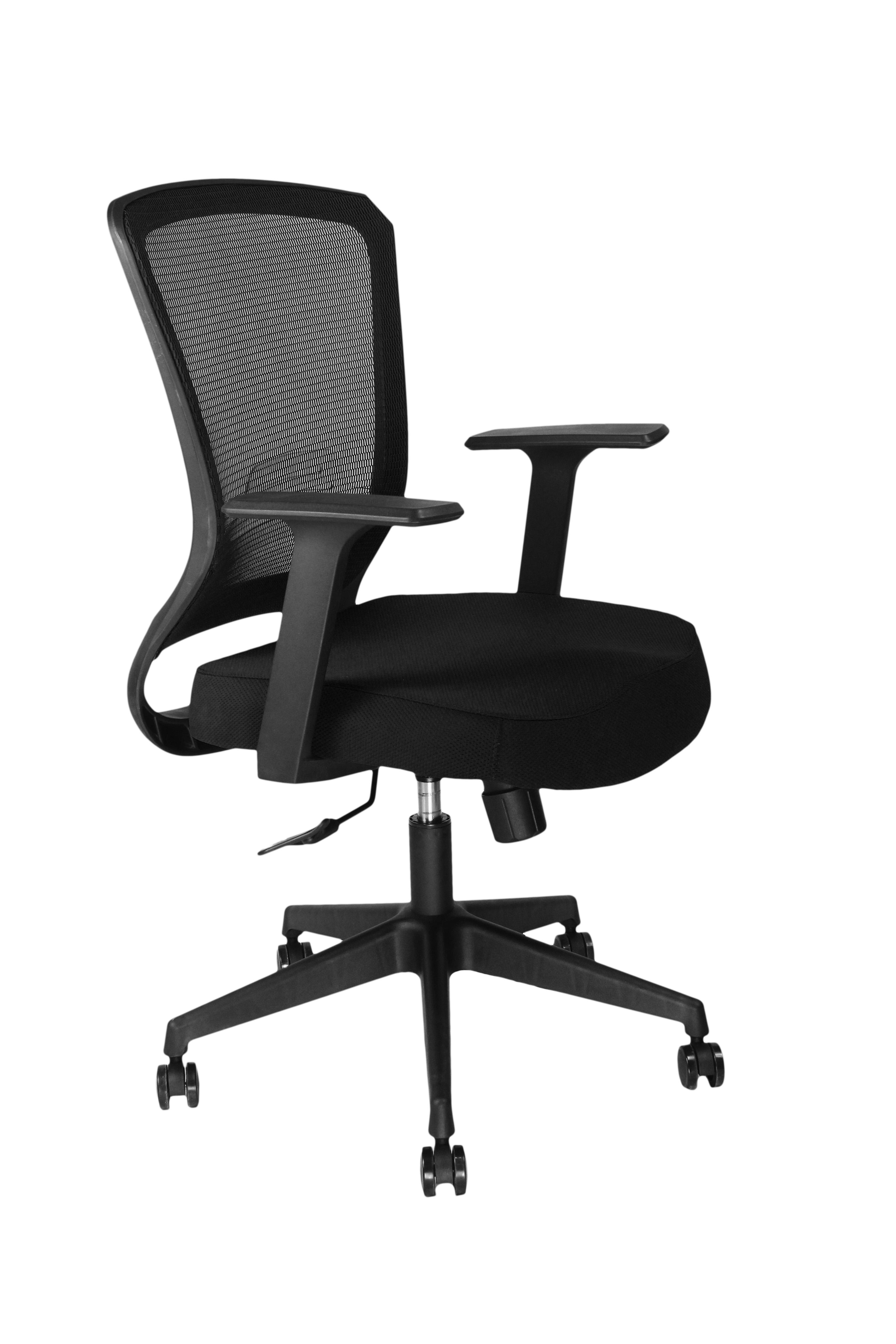 Net Gear Task Chair