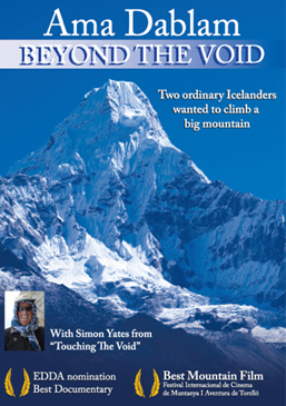 Ama Dablam - Beyond the Void