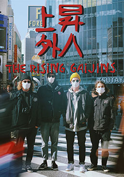 The Rising Gaijins