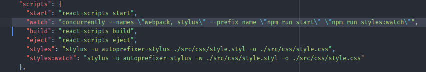 npm scripts