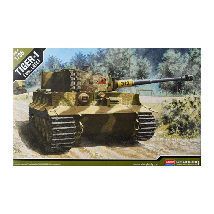 Academy 1/35 Tiger-I Ver. Late Kit ACA-13314