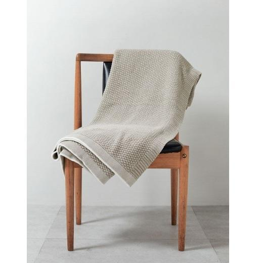 Marcel Throw | Taupe