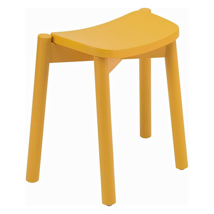 Trianna Stackable Stool