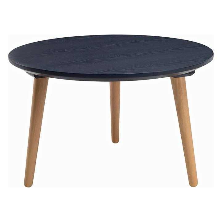 Lester Round Coffee Table