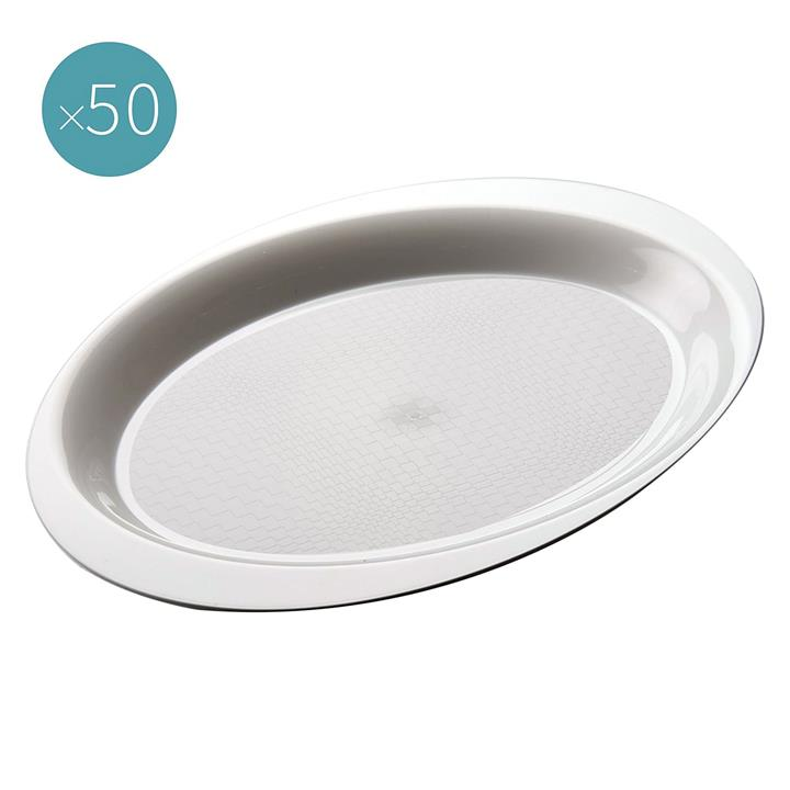 Cocktail Plastic Plate (Set of 50)