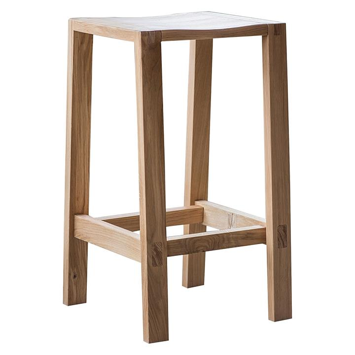 Kielder Bar Stool