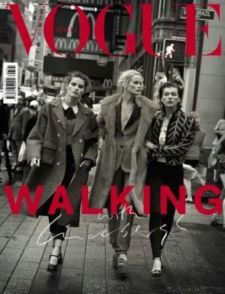 Vogue (Italy) Magazine 12 Month Subscription