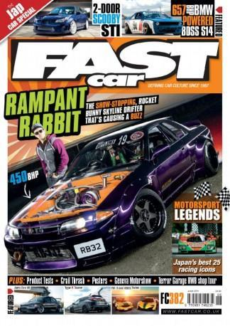 Fast Car (UK) Magazine 12 Month Subscription