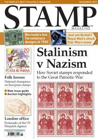 Stamp (UK) Magazine 12 Month Subscription