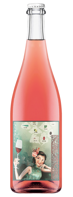 McPherson Princess Butterfly Moscato 2017