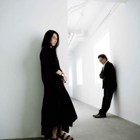 Neri And Hu Designer Lighting Space Furniture