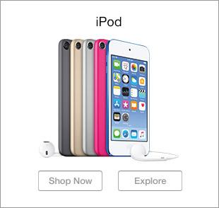 Explore iPod