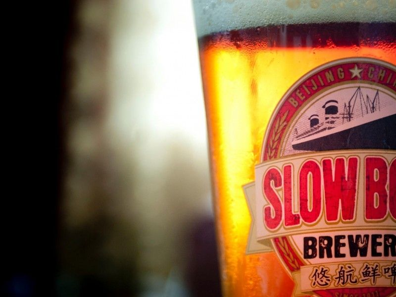 illustration of Slow Boat Brewery #2