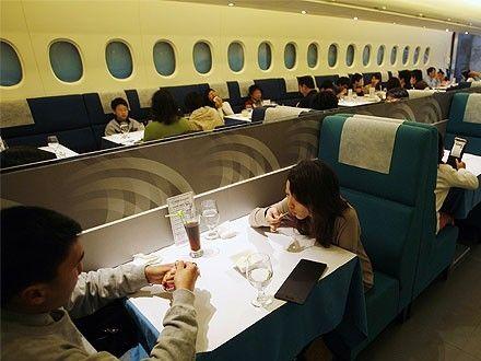 illustration of A380 In-Flight Kitchen #1