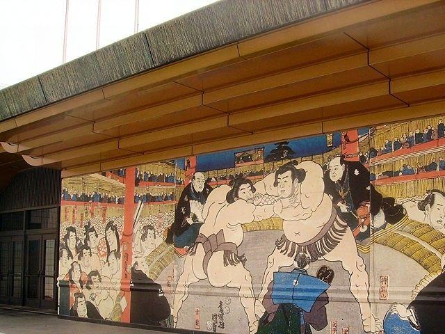 illustration of Sumo Museum #1